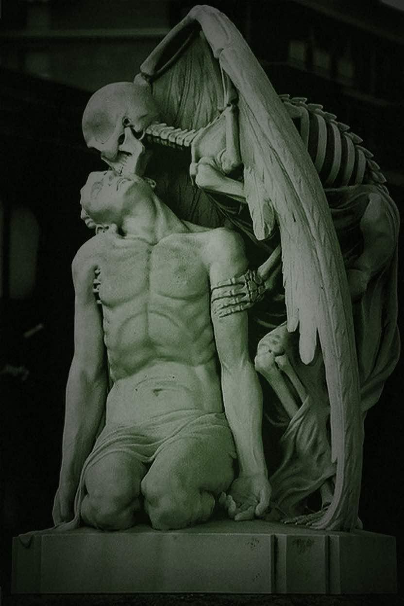 Смерть